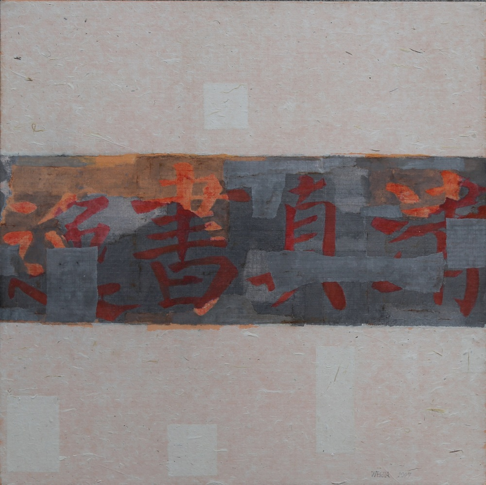 No. 0785m, 2007, Gouache, ink and Xuan paper collage on canvas, 布上水粉,墨与宣纸拼贴, 26 x 26 in. (66 x 66 cm)
