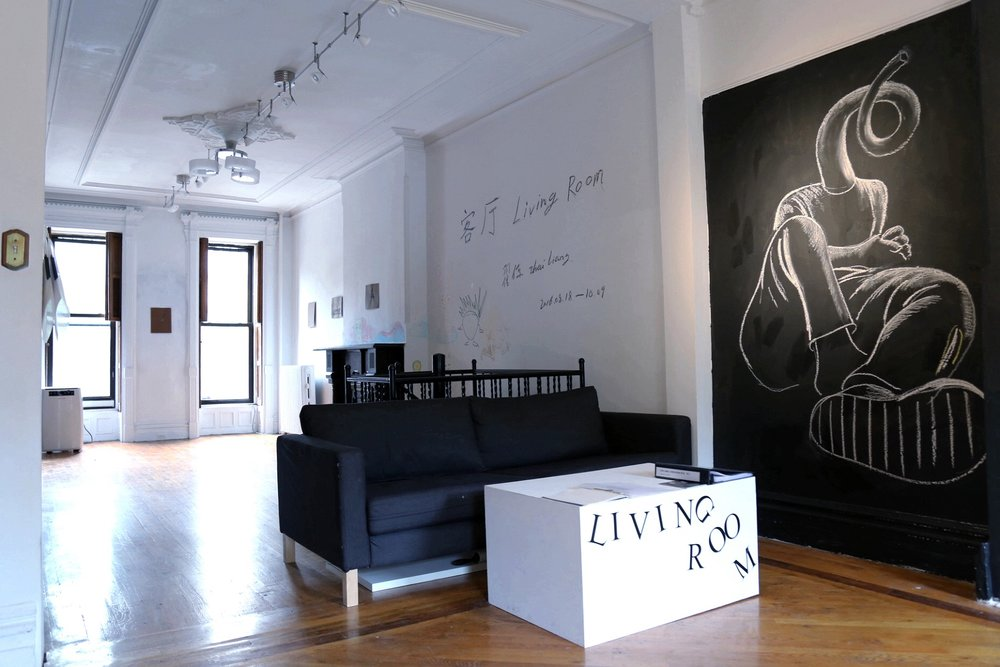 Zhai Liang: Living Room Installation view.  Photo by Patricia Chen.