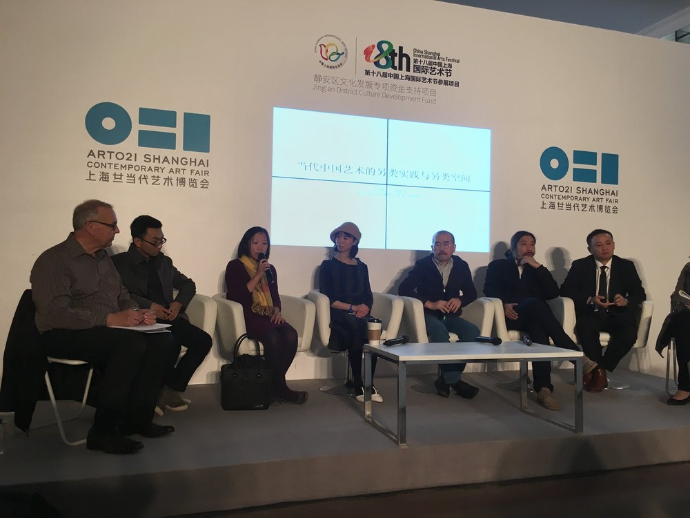 Yishu Award panel discussion Alternative Practices and Independent Spaces for Contemporary Chinese Art. Moderator: Keith Wallace. Panelists (from left to right): Lu Mingjun, Carol Lu, Echo He, Chen Tong, Bao Dong, Pi Li, Amy Cheng. Photograph by Honggang Yu. Courtesy Yishu Magazine and Cc foundation.