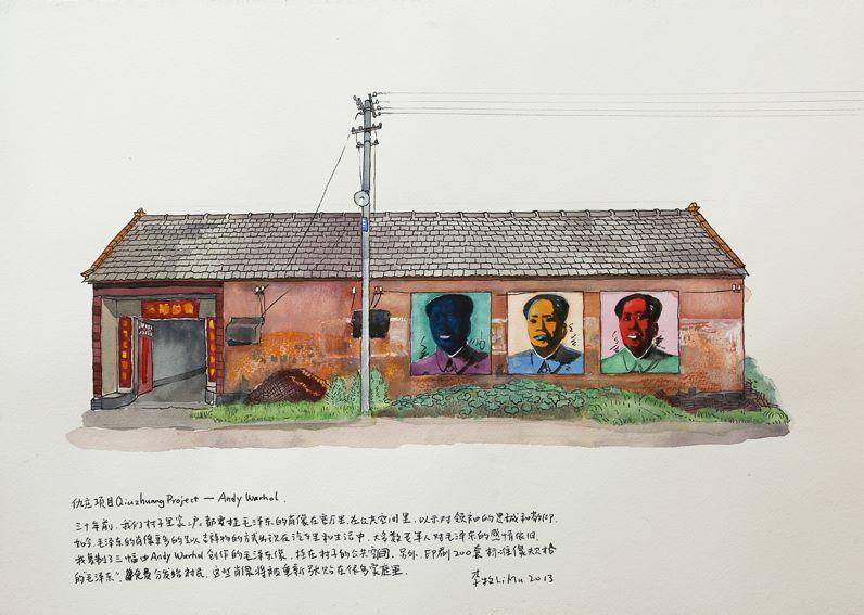 Li Mu,Qiuzhuang Project - Andy Warhol, 2004. Watercolor on paper ©2014 李牧,Image courtesy Qiuzhuang Project.  李牧,仇庄项目 - 安迪沃霍尔,2004. 纸上水彩©2014 李牧. 致谢:仇庄项目.