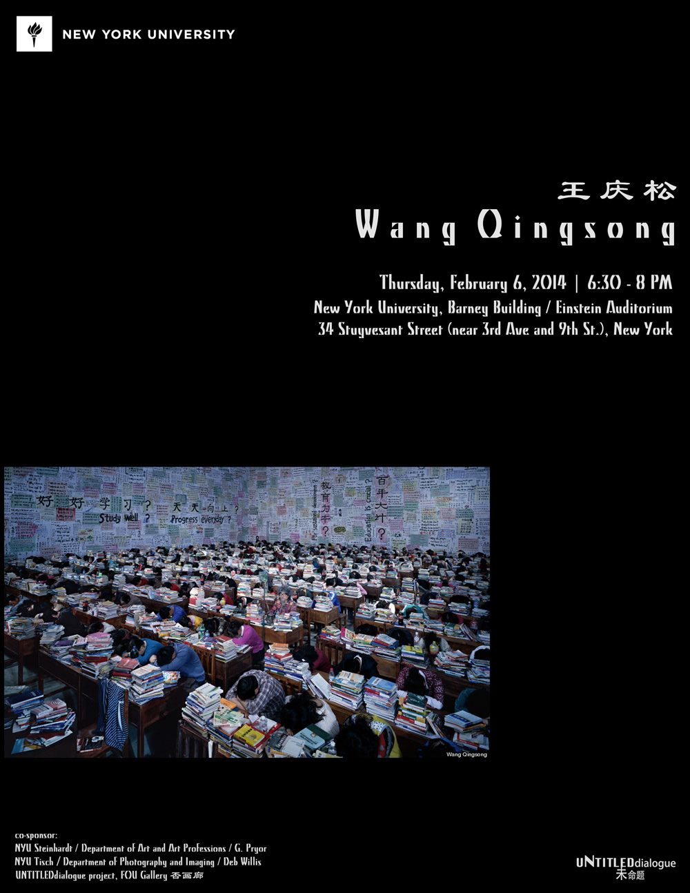 UD14_poster_Wang-Qingsong.jpg