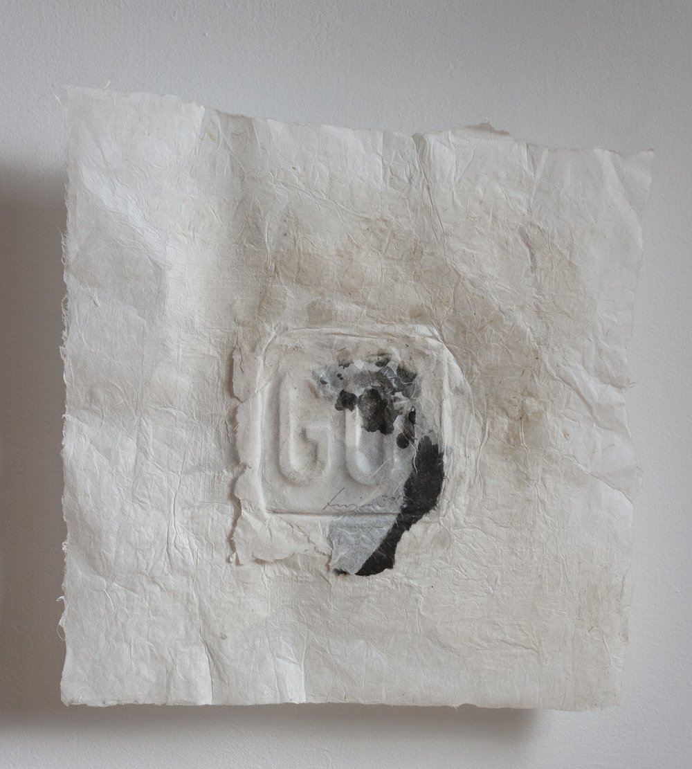 林延,行,2016. 宣纸、墨和蜡,37 x 33 x 5 cm ©2017 林延,致谢否画廊 Lin Yan, Go, 2016. Xuan paper, ink and wax. 14.5 x 13 x 2 in. (37 x 33 x 5 cm) ©2017 Lin Yan, Courtesy Fou Gallery