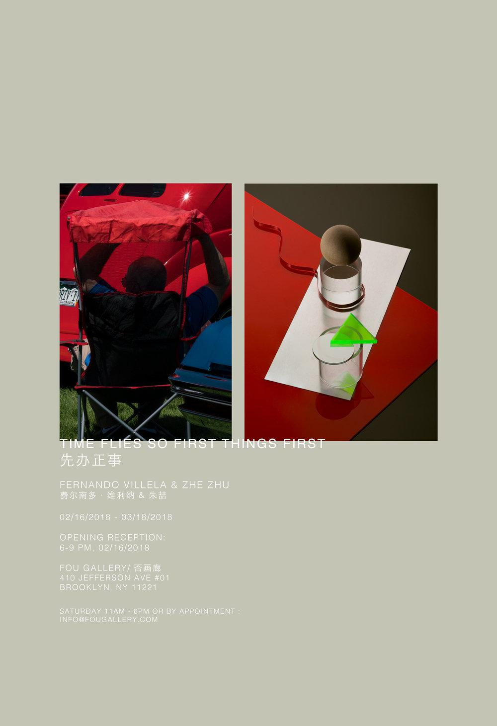 ZheZhuFernando-digital-vertical-poster.jpg