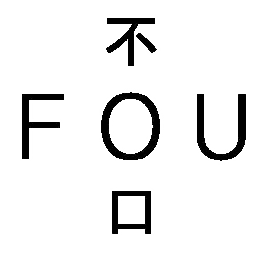 FOU GALLERY