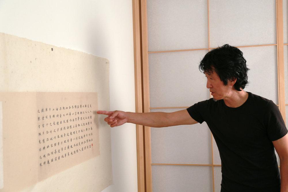 Wei Jia working in the studio, photograph by Lin Jing ©Wei Jia, courtesy Fou Gallery