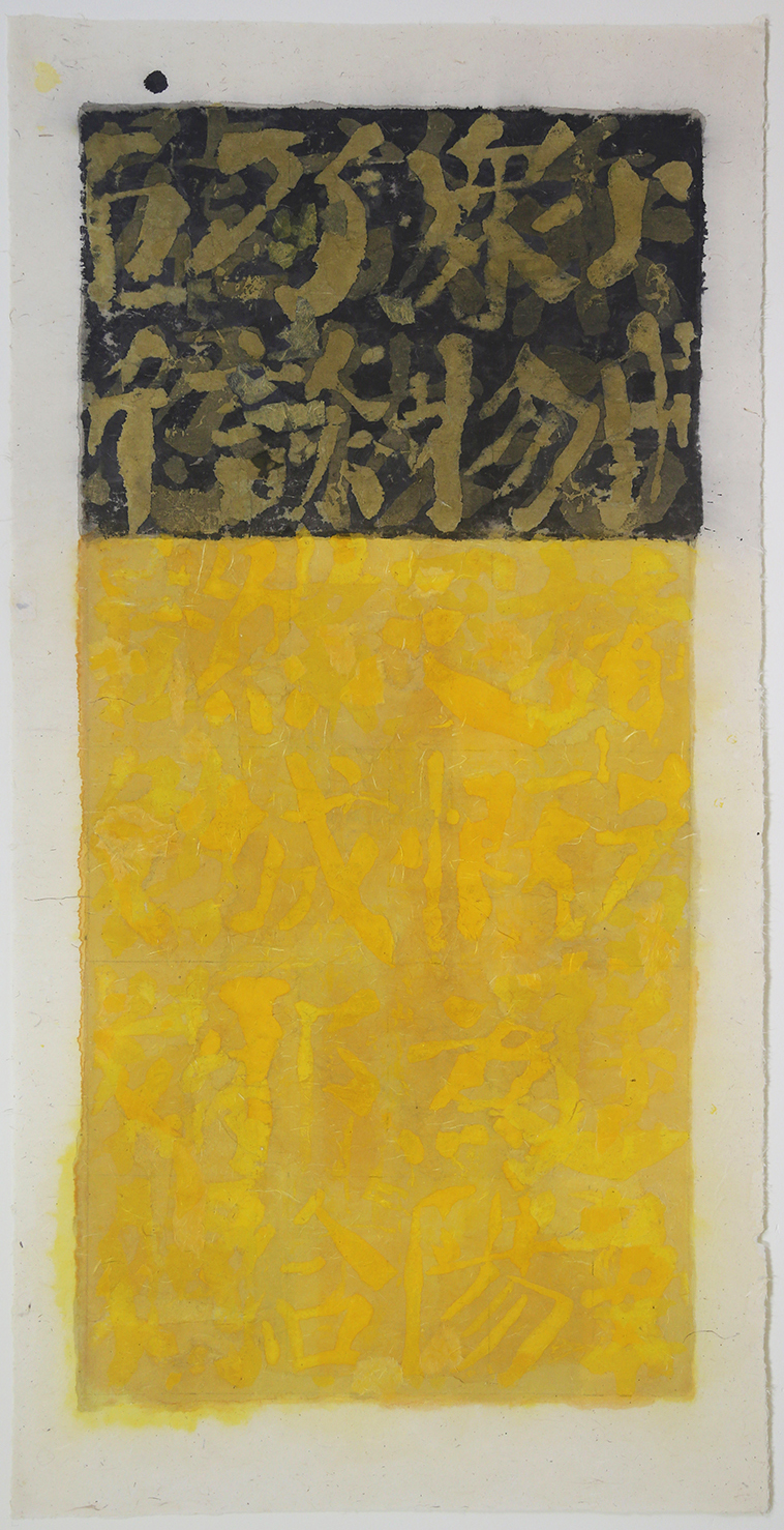 Wei Jia,  No. 16197 , 2018. Gouache, ink and xuan paper collage on paper, 57 x 29 inch ©Wei Jia, courtesy Fou Gallery 韦佳, No. 16197 ,2018. 纸上水粉、墨和宣纸拼贴,144.8 x 73.7 cm ©韦佳,致谢否画廊