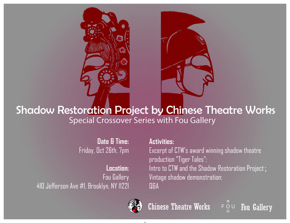 ShadowRestorationProject-poster.jpg