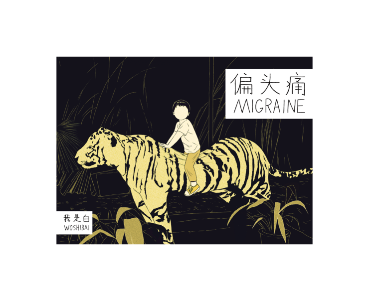 paradise-systems-comic-migraine-woshibai-cover_740x.png
