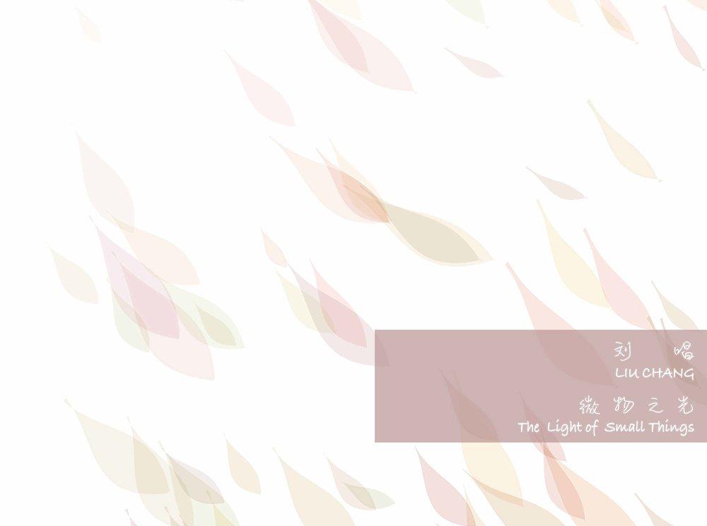 Design 设计: Xinyu Zhang Essay 文章: Echo He Translation 翻译: Fang Yuan Photograph 摄影: Nadia Peichao Lin