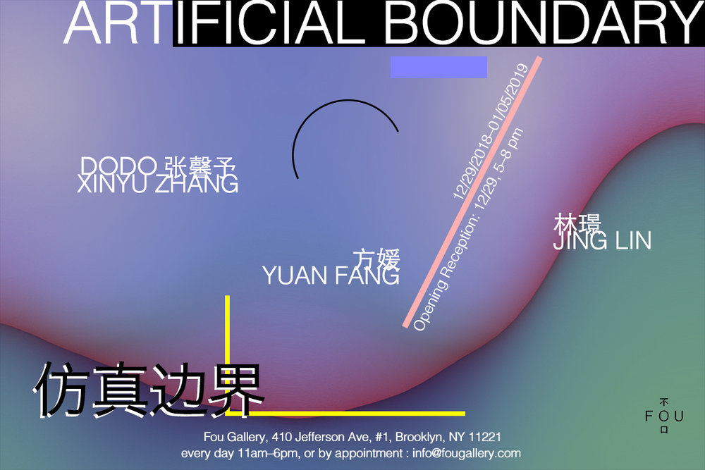 Poster designed by Jing Lin.