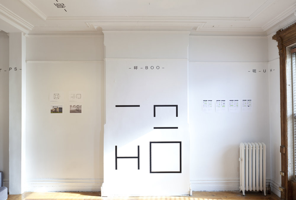 Qiao Wanwan: it Ends Now, Thanks for Attending  installation view. Photograph by Qiao Wanwan Studio, courtesy Fou Gallery.