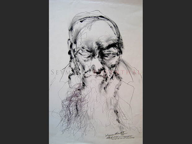 Study of Rabbi 172 St Washington Ave Bronx