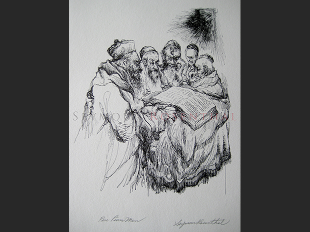 Five Pious Men