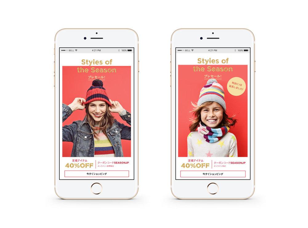 iPhone-7-Four-Colors-Mockup3.jpg