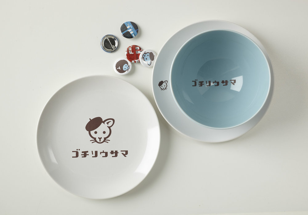Blue_Panther_dishwares.jpg