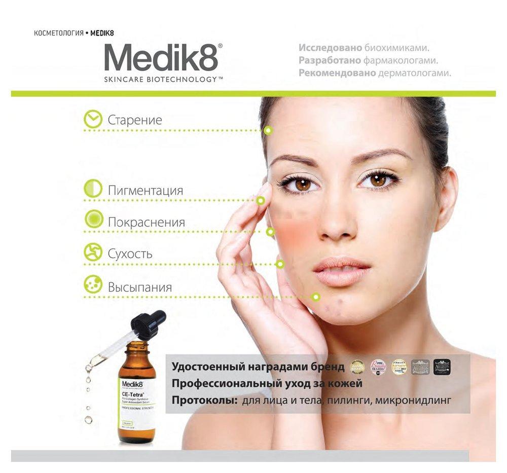 Medik8-page-001.jpg
