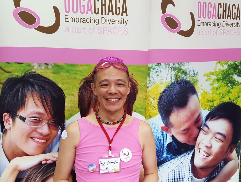 Yangfa, Oogachaga