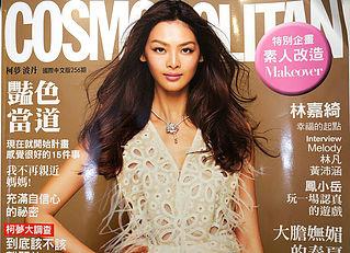 Cosmopolitan MagazineMay 2012 -