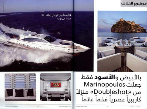 arabic_02.jpg