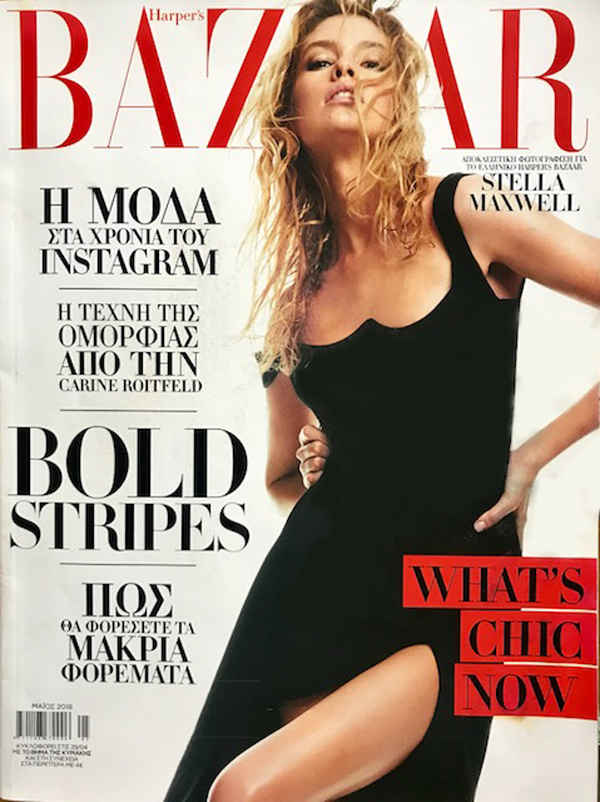 Bazaar-May-2018-cover.jpg