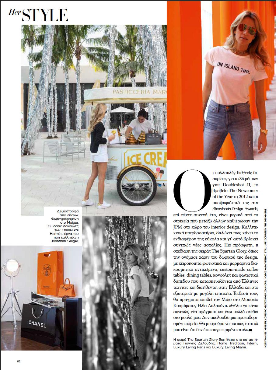 Harpers-Bazaar-Ioanna-May-2018.jpg