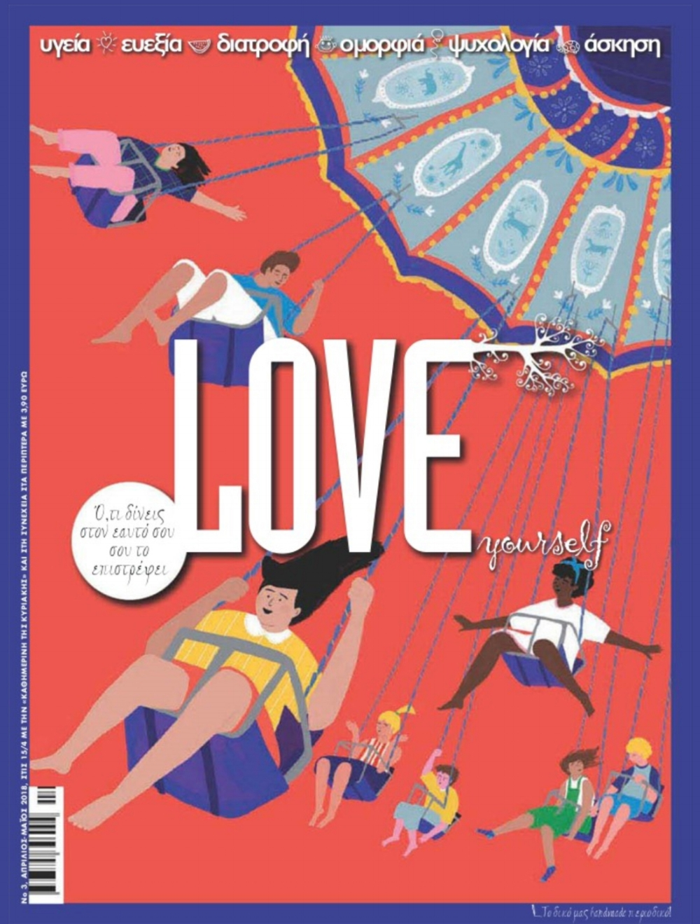 LOVE-magazine-April18.jpg