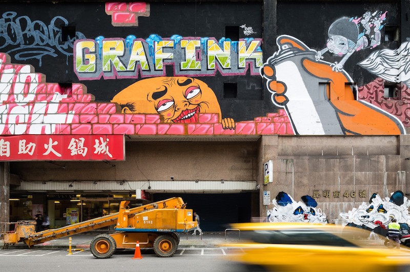 Mr. Ogay graffiti in Ximending at 昆明街46號. Building now demolished.Photo by Pow! Wow!
