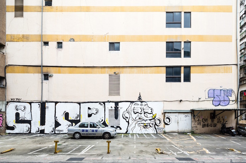 Graffiti in Ximending. Building now demolished.Photo by Pow! Wow!