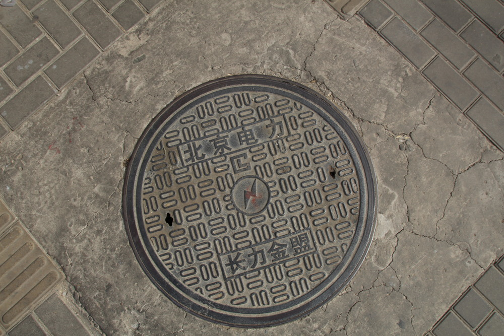 manhole cover. Xi'an, China. 2016.