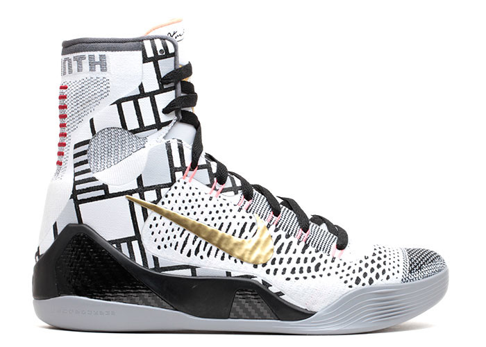 Image Source: Nike Inc.