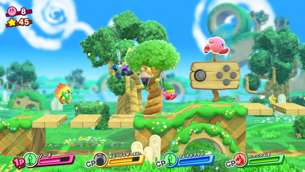 """Kirby Star Allies"" is expected to be released in the spring of 2018."