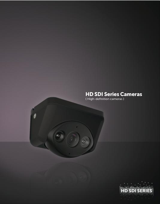 HDcam-intro.png