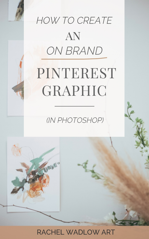 pinterest graphic tutorial