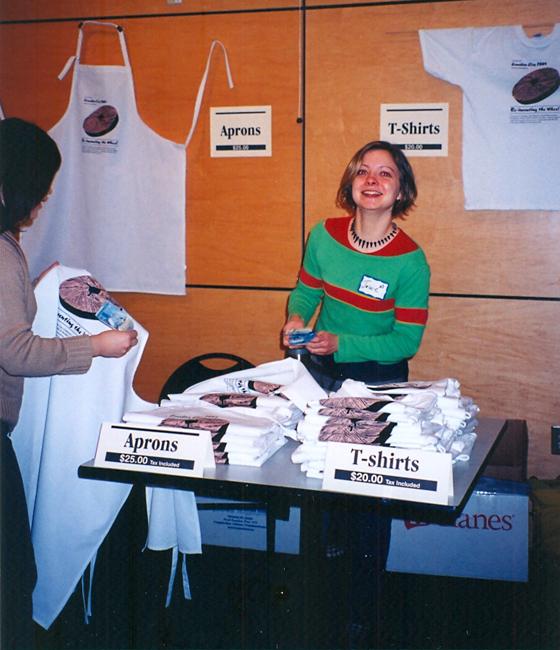2004 Symposium