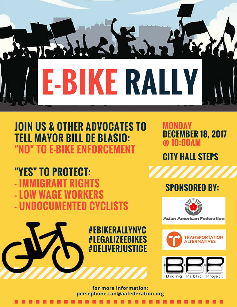 ebike-rally-flyer.jpg