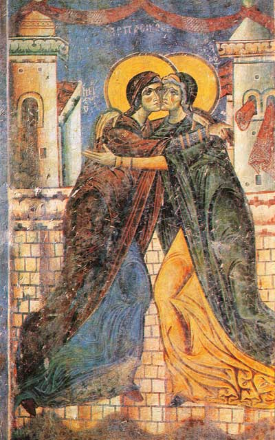 15e.The_Embrace_of_Elizabeth_and_the_Virgin_Mary.jpg
