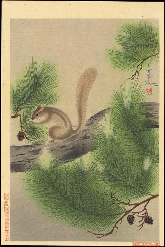 Bakufu Ohno, Tokyo (1888-1976)