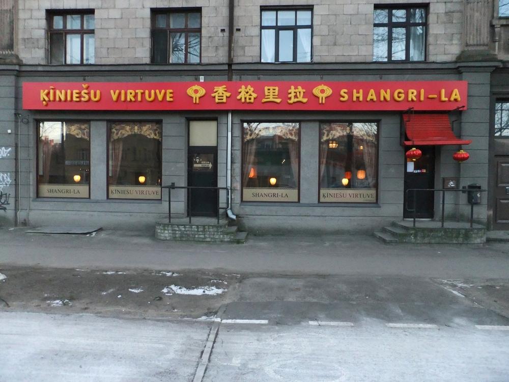 Shangri1.jpg