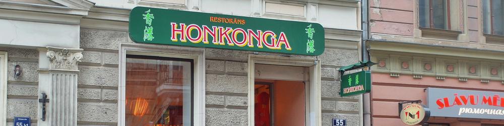 REKHonkonga7.jpg