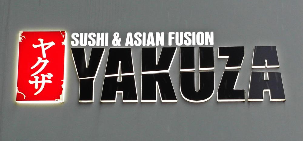 Yakuza logo.jpg