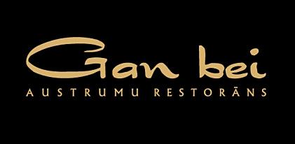 Gan Bei logo.jpg
