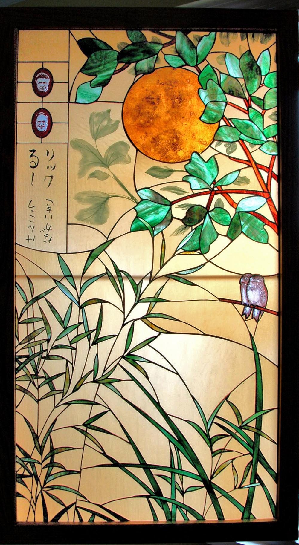 6 Oriental.jpg