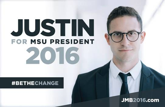Justin2016.jpg