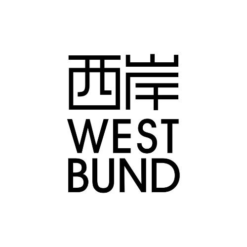 West Bund Logo.jpg