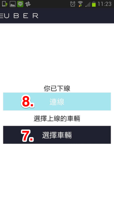 step4a.png