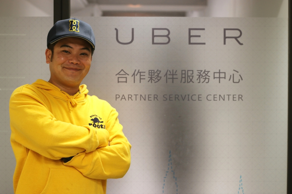 uber 菁英夥伴