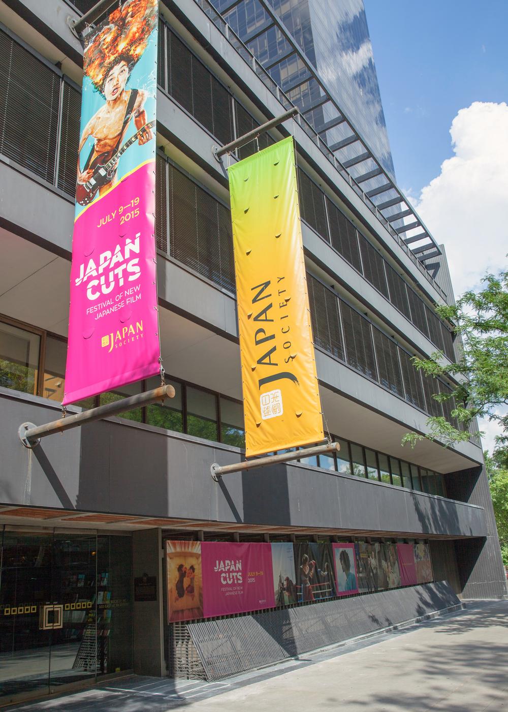 Building banner (in situ)