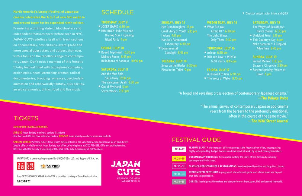 Brochure (spread 1)
