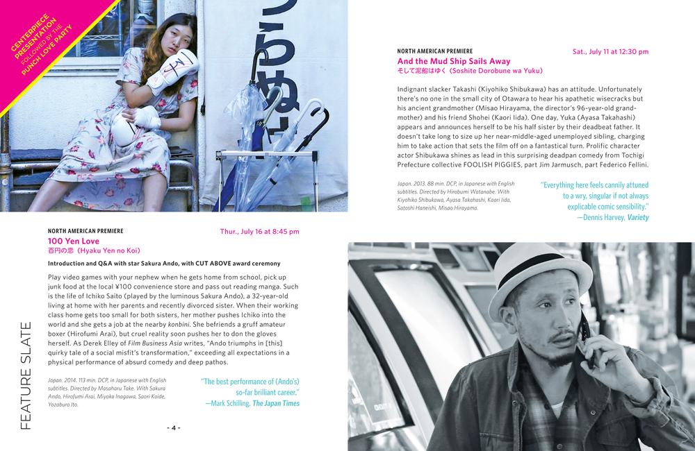 Brochure (spread 2)