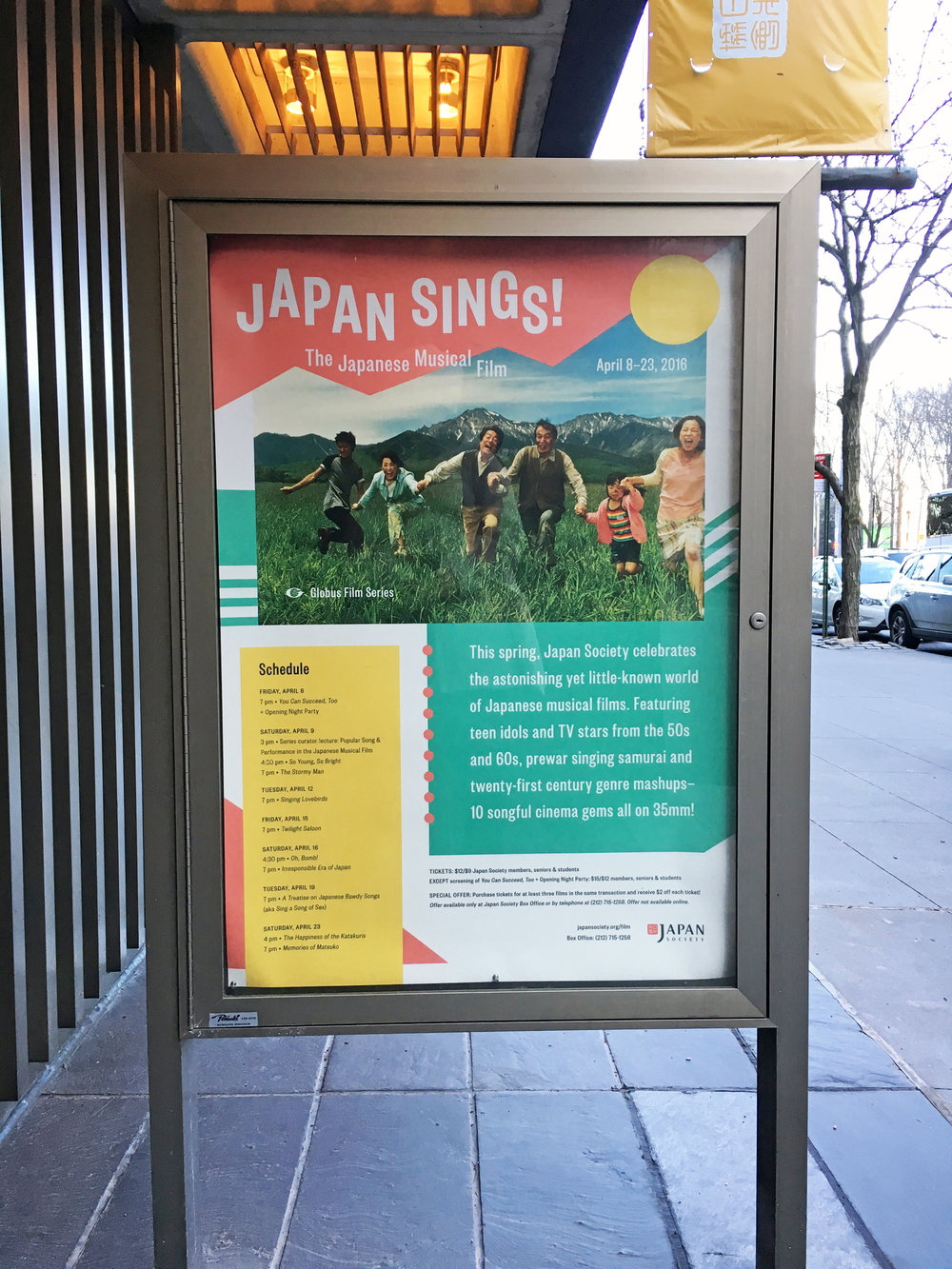 Poster (in situ)